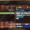 【モンハン4G】データ破壊オトモ?フリーズキノコ?改造のオンライン持ち込みに怒り心頭!!