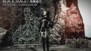 【FF14】Ver.3.0黒魔道士の新アクションについて