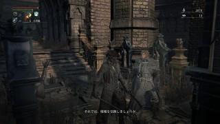 【Bloodborne/ブラッドボーン】<聖堂街攻略・第2夜>アルフレートさんから祈りのジェスチャーを♪