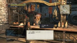 【DDON】クラン設立!記事にされたいマゾな覚者様、『cap-games.jp』はいかがでしょうか。