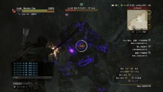 【DDON】シーカーになるために…バンガーゴーレム討伐完了!連なり射ち×紅蓮爆矢=勝利!『ソロ攻略』