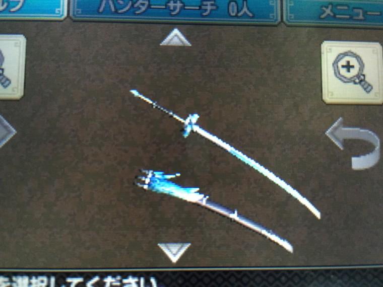 武器 モンスターハンター ダブル 派生 クロス