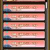 【星ドラ☆】「47都道府県ご当地のカギイベント」仕様改善☆