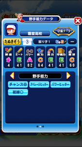 IMG_0279