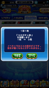 IMG_0300 (1)