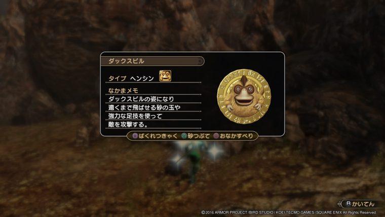 cap-games_dqh2_20160530174630
