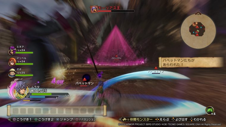 cap-games_dqh2_20160530215645