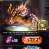 【ドラプロ/ドラゴンプロジェクト】俺、魔石を集め終わったら・・・。