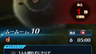 【ドラプロ/ドラゴンプロジェクト】武器を新調!!