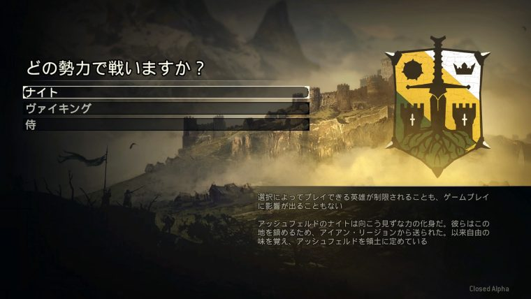 For Honor_20161020211512