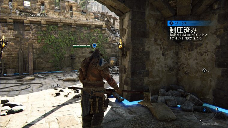 For Honor_20161020212548