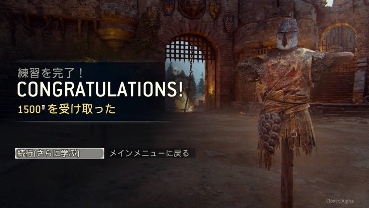 For Honor_20161020212857