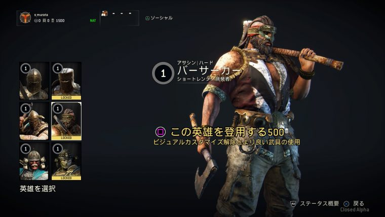 For Honor_20161020213132