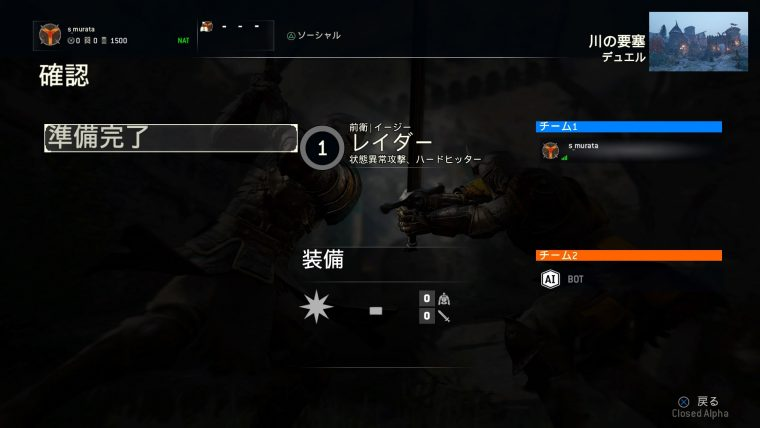 For Honor_20161020213308