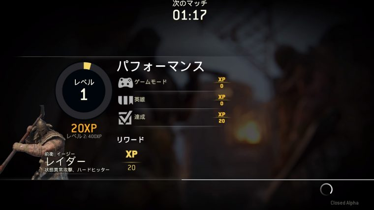For Honor_20161020213734