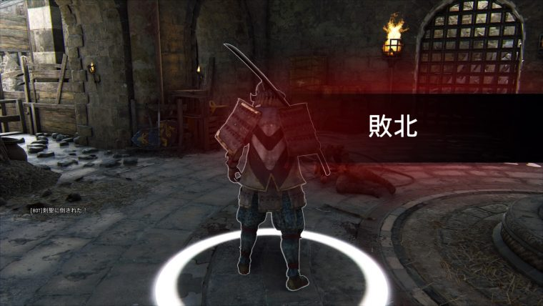 For Honor_20161020215119