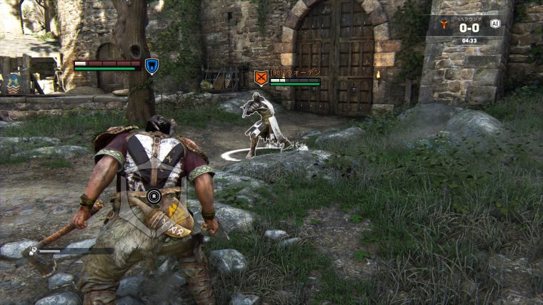 For Honor_20161023135355