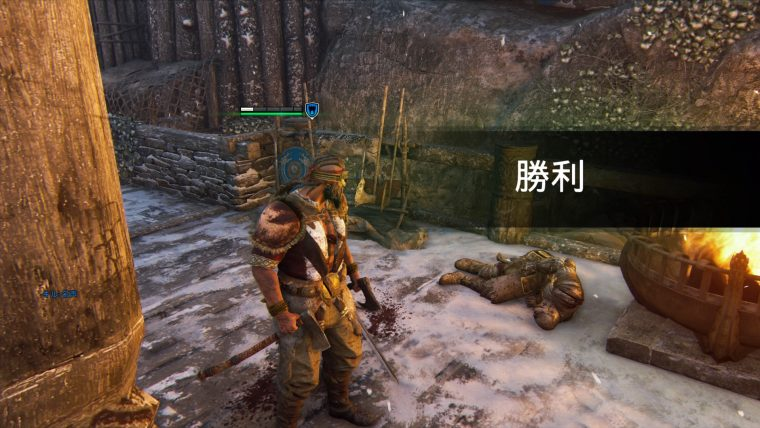 For Honor_20161023140607
