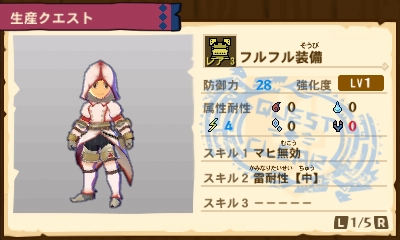quest2_10