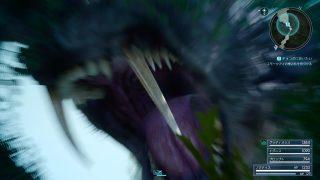 【FF15でどうでしょう】猛獣騒動 「黒狼鳥なんて言わないで!」【ムラタのファイナルファンタジー】