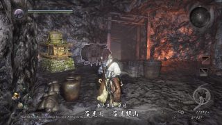 【NIOH/仁王】石見銀山攻略開始! 毒霧to-me…そして教わる広家さんと関ケ原の戦い。