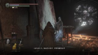 【DARKSOULS3/ダークソウル3】お嬢様へ『暗い魂の血』を。そして、形見に『連射クロスボウ』を。<THE RINGED CITY>