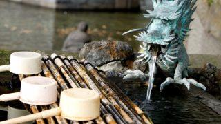 【NIOH/仁王 東北の龍】GWは宮城県へGO!?独眼竜、伊達政宗さんを下調べしたら恋をしちゃったんだ、たぶん☆