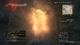 【DDON/ドラゴンズドグマオンライン】魔界村コラボでもらえるアイテムは? 『赤き炎』にムラタはなる!!