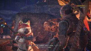【MHW/モンハンワールド】どの食事が自分向き? お出かけの際には山猫亭で猫飯を♪『ムラタの狩り手帖』