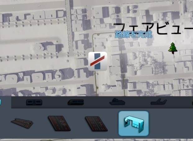 Switch シティーズ 攻略 スカイライン