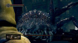 【DARKSOULS/ダークソウル リマスター】貧食ドラゴンを弓無双撃破! 『竜王の大斧』もお忘れなく♪
