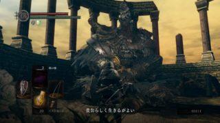 【DARKSOULS/ダークソウル リマスター】『紋章の鍵』ゲットでゴーさんに謁見♪ たの死いウーラシール観光・第二幕。