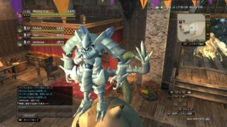 【DDON/ドラゴンズドグマオンライン】オーバーロードイベントお疲れ様!! 『コキュートスの鎧殻』が手に入ったから見てください。
