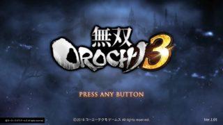 【無双OROCHI3】神々の世界にこんにちは♪ 武将ムラタ…敵将討ち取ります!!