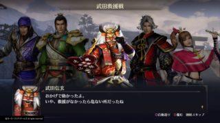 【無双OROCHI3】序盤のオススメ武将は武田信玄さん♪ スレイプニルでまとめてぽい!