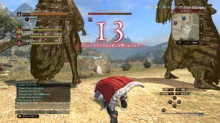 【DDON/ドラゴンズドグマオンライン】ワイルドハントはパーティ戦がオススメ!? Bring murata to life!!