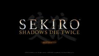 【SEKIRO】 FROM×忍者界に…村田御座狼、見参!ちょっと月見櫓行ってくる!の巻。