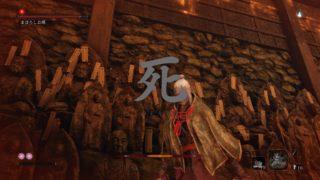 【SEKIRO】まぼろしお蝶さんをSEKIROを開始して一週間以上経ってようやく倒せたよ!SEKIROからKEIROを消すと…死(Si)が残るね!!の巻。