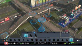 【PS4シティーズ:スカイライン】施設「歩道」の作成ポイントと活用方法。ゆるーく渋滞緩和できます『しろの市長ブログ』