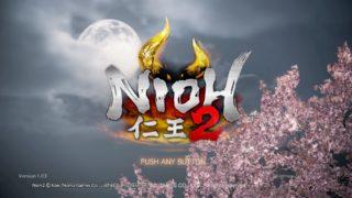 【NIOH2/仁王2】新たなる『青春?』戦国時代へ! サムライ道に『忍・御座狼』参上!…でござる。