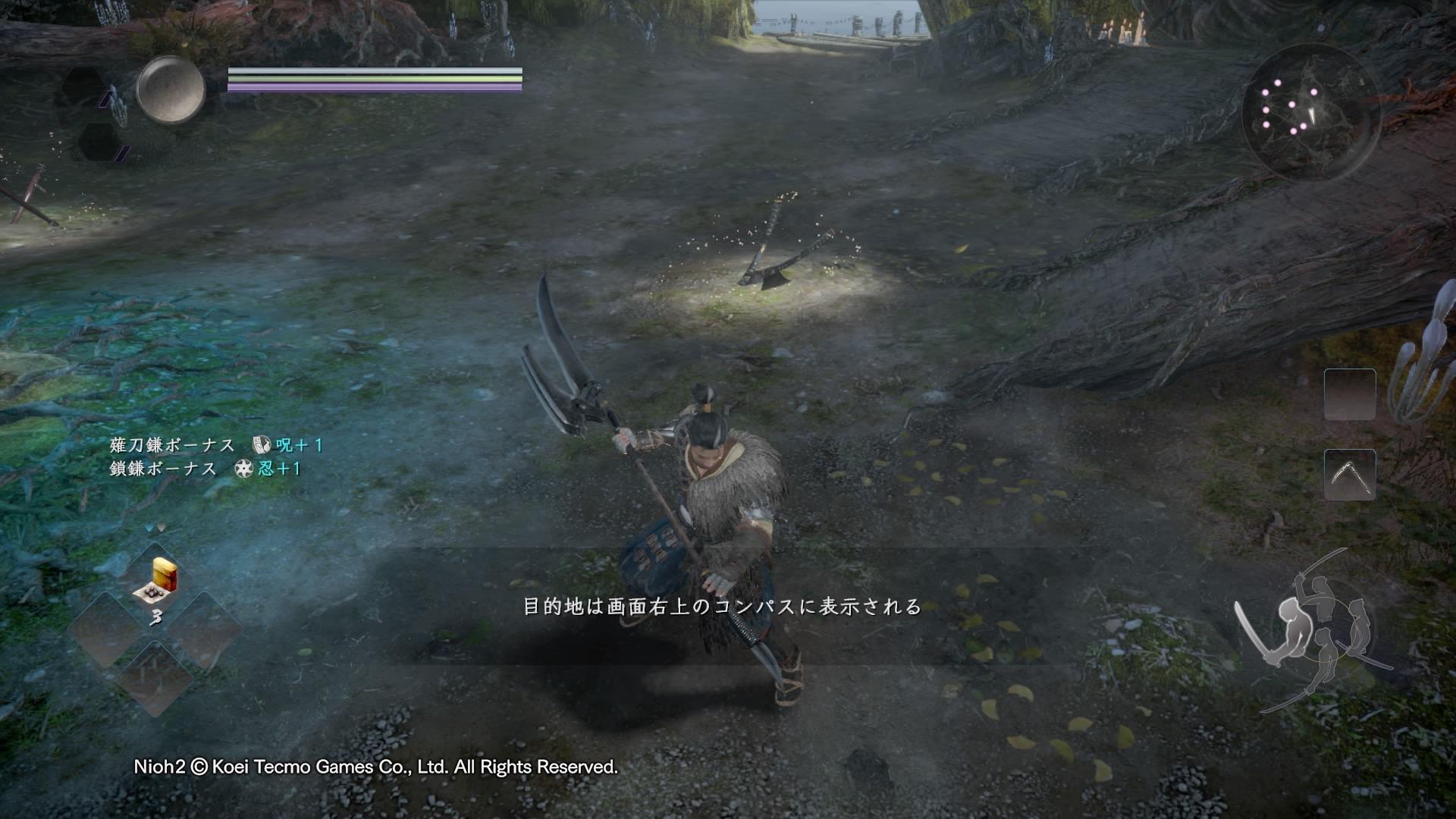 薙刀鎌 最強装備 仁王2