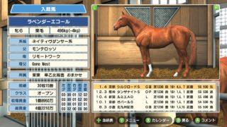 【ダービースタリオン/Switch】種付け料が安い種牡馬から活躍馬は出るか検証。モンテロッソ/バンブーエール/オンファイア編【しろのダビスタブログ】