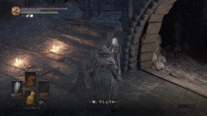 【DARKSOULS3/ダークソウル3】火のない祭祀場で見つけた『火防女の瞳』…渡しちゃったよ、ごめんなさい。