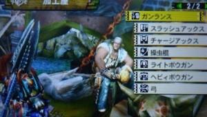 【モンハン4G】ゴグマジオス素材武器まとめ【画像有♪】~ガンランスから弓まで~