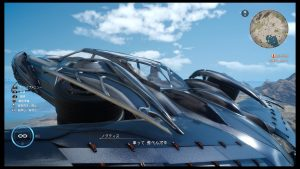 【FF15でどうでしょう】たびだち 「そして、車は羽ばたきだす」【ムラタのファイナルファンタジー】