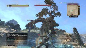 【DDON/ドラゴンズドグマオンライン】魔物警戒スポット巡り・ミスリウ森林編 ~もーりーのーなーかにーむかしからんふふふー~