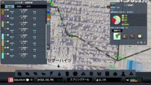 【PS4シティーズ:スカイライン】渋滞を減らす!効率の良いバス路線を敷設するコツは?(検証動画付き)『しろの市長ブログ』