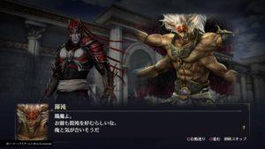 【無双OROCHI3】難易度 混沌のやりすぎで武将混沌が仲間入り♪ そして☆4武器を既に持っていた事実が発覚した話。