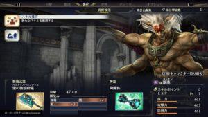 【無双OROCHI3】希少石マラソンは混沌戦で! …そして、混沌さんが絶滅危惧種に認定されました。
