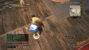 【DDON/ドラゴンズドグマオンライン】リワードメダルで『思い出を映す水晶球』をゲット! ☆祝☆DDON記事も200回だよ、やったー♪